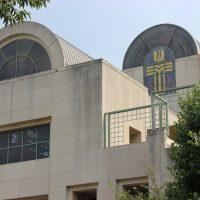 2 Presbyterian Center - Lodgings